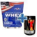 MEX American Standard Whey - 2,27kg + Universal Nutrition Creatine Powder - 500g