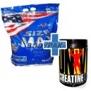 MEX Size Max - 6795g + Universal Nutrition Creatine Powder - 500g