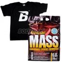 PVL Mutant Mass - 6,8kg + T-Shirt BODYPAK